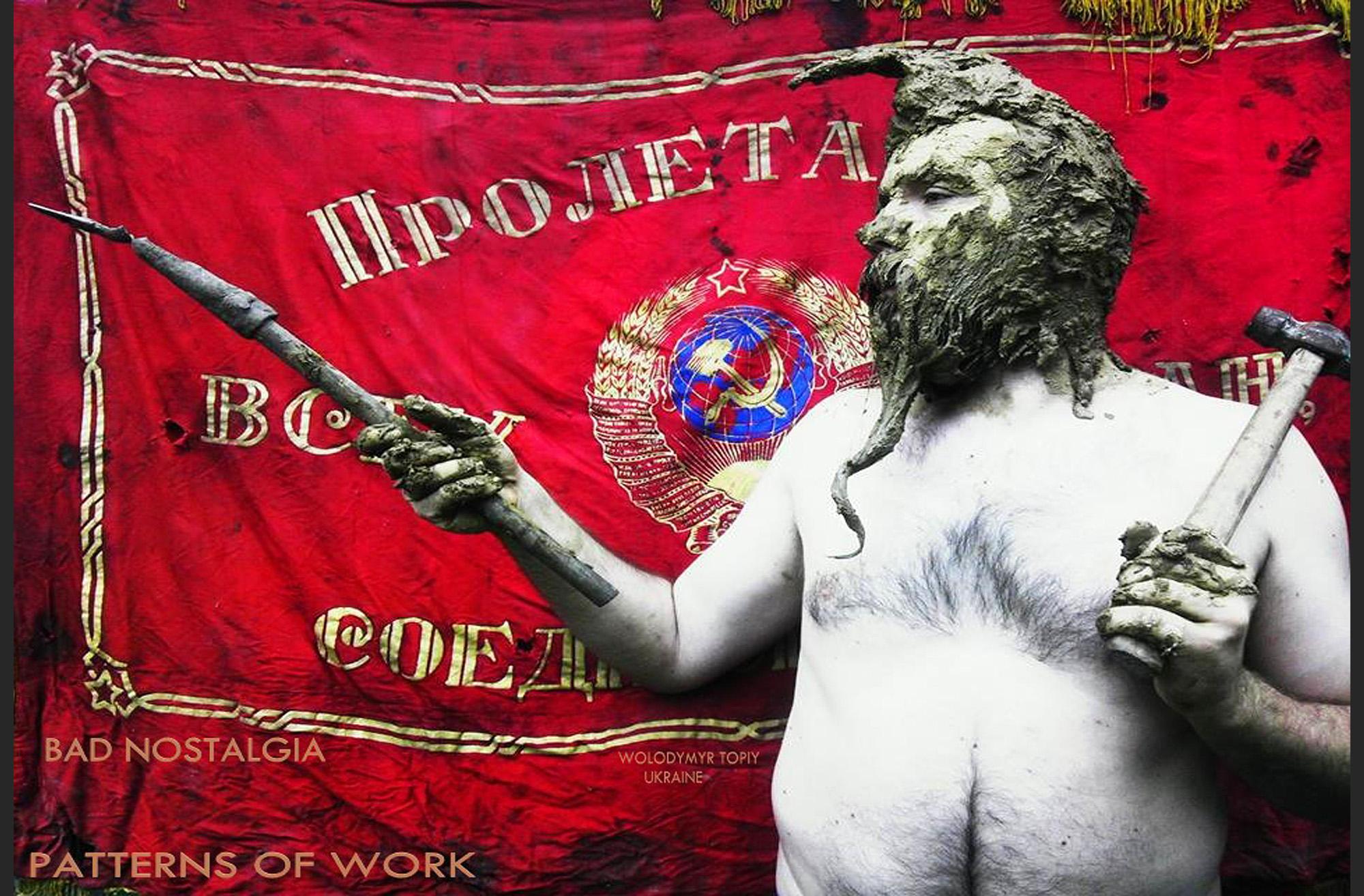 Wolodymyr Topiy, Ukraine